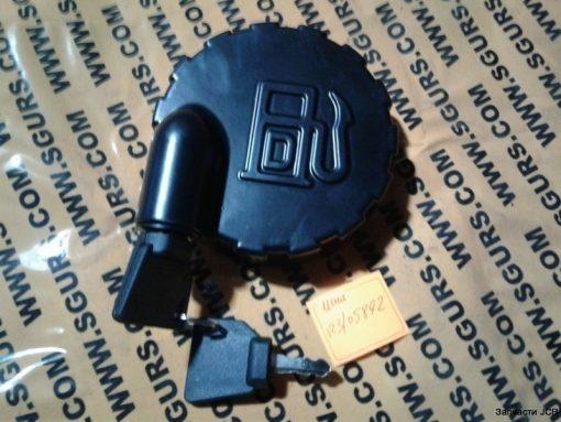 123/05892 крышка топливного бака, Cap filler lockable supplied with key