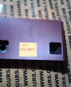 159/69900 накладка на стрелу, Pad wear assembly