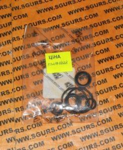 332/G9828 Ремкомплект уплотнений, сальников тормозного распределителя, Kit seal