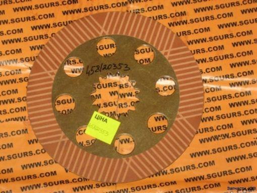 458/20353 фрикционный тормозной диск на передний мост, BRAKE FRICTION PLATE