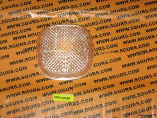 700/50073 Плафон заднего хода белый, Lens Amber direction indicator