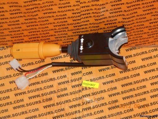 701/21201 Ручка переключателя движения вперед - назад, Switch forward reverse &, horn L.H. handle (double plug)