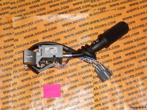 701/80298 Подрулевой переключатель хода вперед/назад (реверс) чёрный, Switch forward & reverse left hand handle