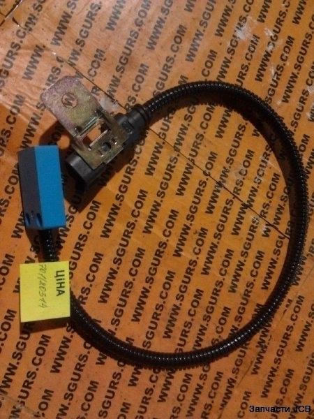 701/80314 Датчик зажигания, Switch Proximity