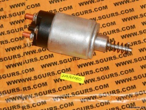 714/40160 реле втягивающее стартера, Solenoid switch motor starter