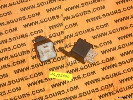 716/02400 реле 12в, Relay mini 12V, Relay Grid Heater 12 volt.