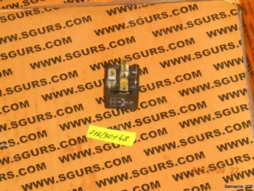716/30148 миниреле 12в 5 контактов, Relay mini 12v